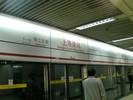 サムネイル:地下鉄1号線で錦江楽園駅へ
