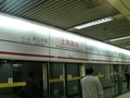 前の写真のサムネイル:地下鉄1号線で錦江楽園駅へ