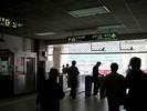 サムネイル:錦江楽園駅に到着