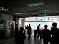 前の写真のサムネイル:錦江楽園駅に到着