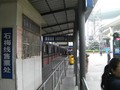 前の写真のサムネイル:バスターミナルの切符売り場は一番奥