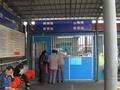 前の写真のサムネイル:楓梅線 切符売り場