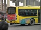 サムネイル:楓梅線バス到着、しかし乗れず。