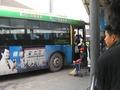 次の写真のサムネイル:2台目のバス、15分後くらいに来ました