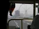 サムネイル:バス出発!錦江楽園が見えます