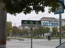 サムネイル:楓陽路の表示