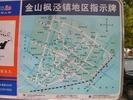 サムネイル:金山 楓涇鎮 地図