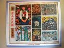 サムネイル:80年代の農民画