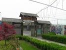 サムネイル:中国農民画村 入口の電飾?