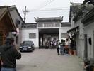 サムネイル:楓涇古鎮入口