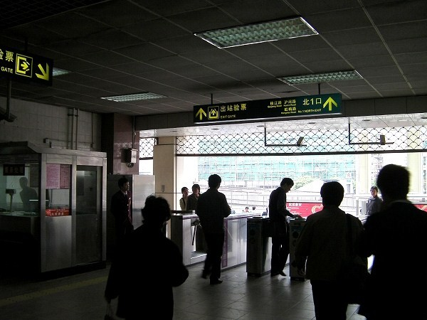 写真:錦江楽園駅に到着
