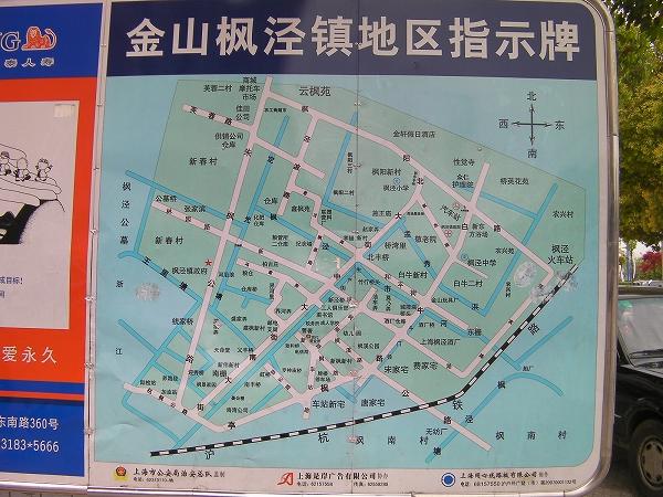 写真:金山 楓涇鎮 地図