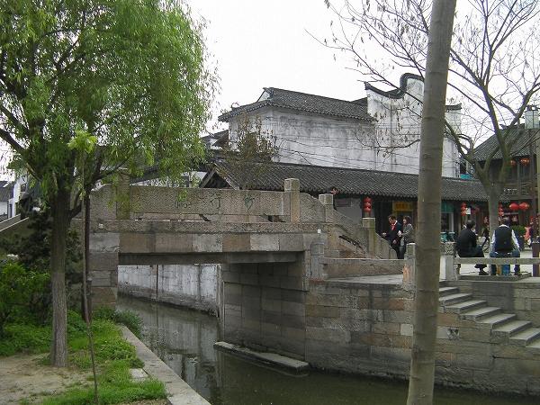 写真:竹行橋(楓涇三橋)