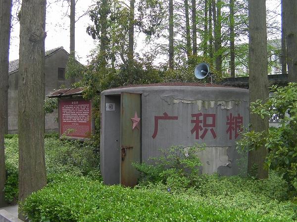 写真:防空壕その2