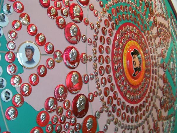 写真:毛沢東バッジ収蔵館